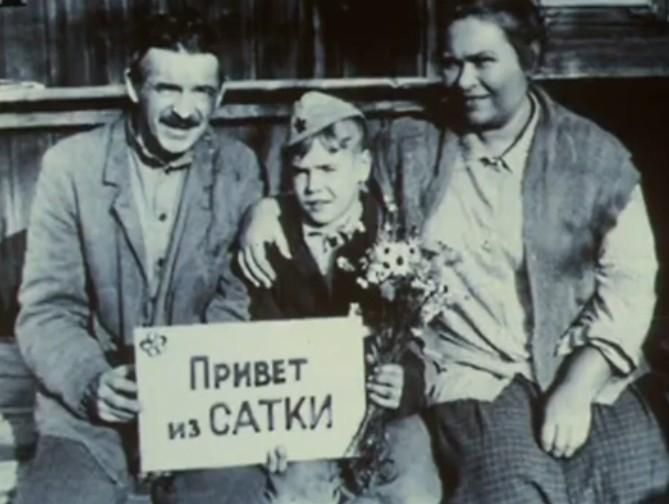http://m.kino-teatr.ru/acter/album/4438/421230.jpg