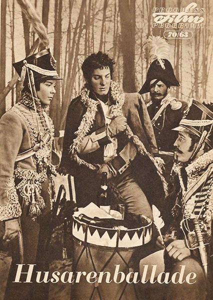 «Гусарская Баллада» — 1962