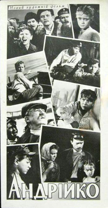 андрейка 1958 скачать торрент - фото 7